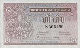 Laos P.08 1 Kip (1962) (1)