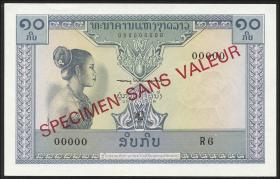 Laos P.10s 10 Kip (1962) Specimen (1)
