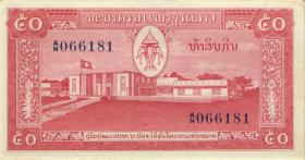 Laos P.05b 50 Kip (1957) (1)