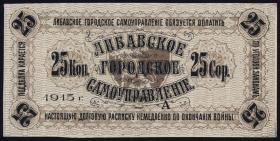 Lettland / Latvia LE 10e: 25 Kopeken 1915 Libau (1) Serie A