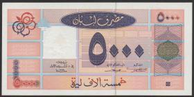 Libanon / Lebanon P.75 5000 Livres 1999 (1)