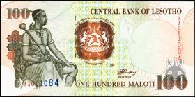Lesotho P.18a 100 Maloti 1994 (1)