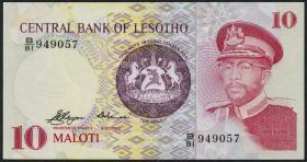 Lesotho P.06a 10 Maloti 1981 (1)