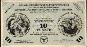 Lettland / Latvia LE 79b: 10 Punkte 30.4.1945 (2/1)
