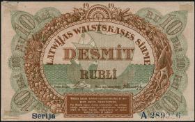 Lettland / Latvia P.04d 10 Rubel 1919 (1)