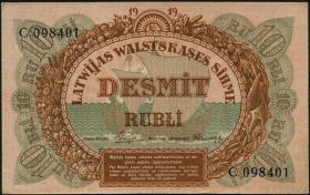 Lettland / Latvia P.04e 10 Rubel 1919 (1)