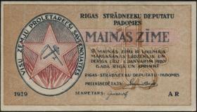 Lettland / Latvia P. R1 1 Rubel 1919 Riga (3+)