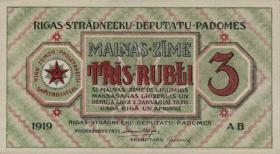 Lettland / Latvia P. R2 3 Rubel 1919 Riga (1)