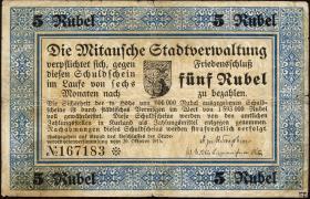 Lettland / Latvia LE 46 : 5 Rubel 1915 (4)