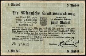Lettland / Latvia LE 50b : 5 Rubel 1918 (4)