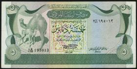 Libyen / Libya P.45a 5 Dinars (1980) (3)