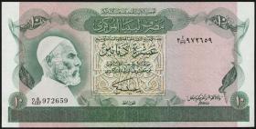 Libyen / Libya P.46b 10 Dinars (1980) (2)