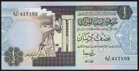 Libyen / Libya P.58c 1/2 Dinar (ca.1991) (1)