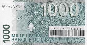 Libanon / Lebanon P.84a 1000 Livres 2004 (2006) (1)