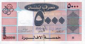 Libanon / Lebanon P.85a 5000 Livres 2004 (1)