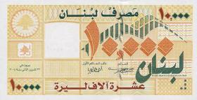 Libanon / Lebanon P.86a 10000 Livres 2004 (1)