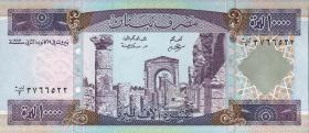 Libanon / Lebanon P.70 10000 Livres 1993 (1)