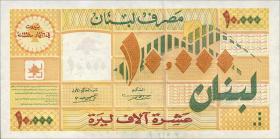 Libanon / Lebanon P.76 10000 Livres 1998 (1)