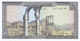 Libanon / Lebanon P.63f 10 Livres 1988 (1)