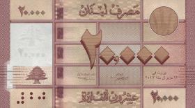 Libanon / Lebanon P.93a 20000 Livres 2012 (1)