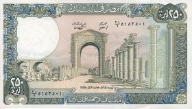 Libanon / Lebanon P.67e 250 Livres 1988 (1)