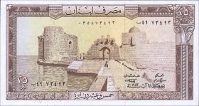 Libanon / Lebanon P.64c 25 Livres 1983 (1)