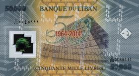 Libanon / Lebanon P.97 50000 Livres (2014) Polymer Gedenkbanknote (1)