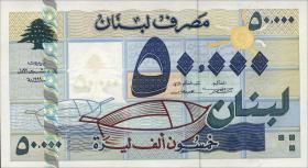 Libanon / Lebanon P.77 50000 Livres 1999 (1)