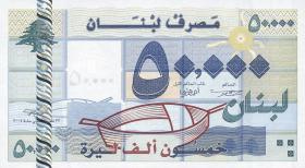 Libanon / Lebanon P.88 50000 Livres 2004 (1)