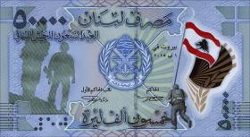 Libanon / Lebanon P.neu 50000 Livres 2015 Polymer Gedenkbanknote (1)