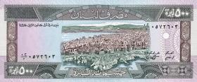 Libanon / Lebanon P.68 500 Livres 1988 (1)