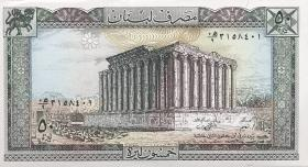 Libanon / Lebanon P.65d 50 Livres 1988 (1)