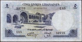 Libanon / Lebanon P.56b 5 Livres 1964 (3-)