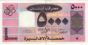 Libanon / Lebanon P.85b 5000 Livres 2008 (1)