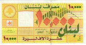 Libanon / Lebanon P.86b 10000 Livres 2008 (1)
