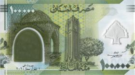 Libanon / Lebanon P.neu 100.000 Livres 2020 Polymer Gedenkbanknote (1)