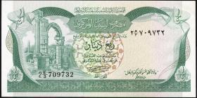 Libyen / Libya P.42Aa 1/4 Dinar (1981) (1-)