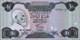 Libyen / Libya P.51 10 Dinars (1984) (1)