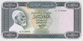 Libyen / Libya P.37a  10 Dinars (1971) ohne Inschrift ! (1)