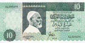 Libyen / Libya P.56 10 Dinars (1989) (1)