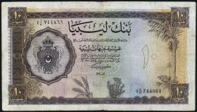 Libyen / Libya P.27 10 Libyan Pounds L. 1963 (3-)