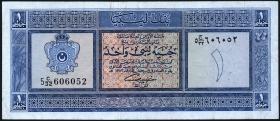 Libyen / Libya P.30 1 Libyan Pound L.1963 (3+)