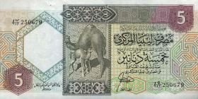 Libyen / Libya P.55 5 Dinars (1991) (1)