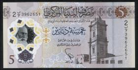 Libyen / Libya P.Neu 5 Dinars (2021) (1)