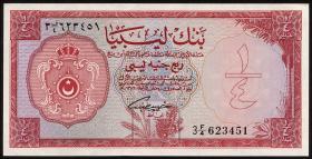 Libyen / Libya P.23 1/4 Libyan Pound L. 1963 (1)