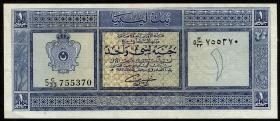 Libyen / Libya P.30 1 Libyan Pound L.1963 (2/1)