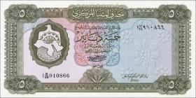 Libyen / Libya P.36b  5 Dinars (1972) (1)