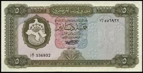 Libyen / Libya P.36b 5 Dinars (1971) (1)