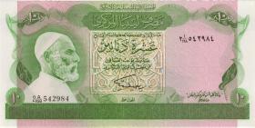 Libyen / Libya P.46b 10 Dinars (1980) (1)