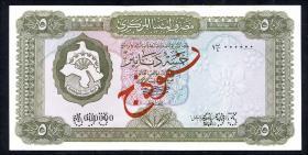 Libyen / Libya P.36s 5 Dinars (1972) Specimen (1/1-)